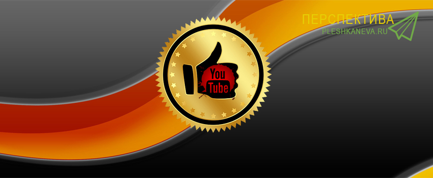 Как подключить RSS ленту видео канала Youtube