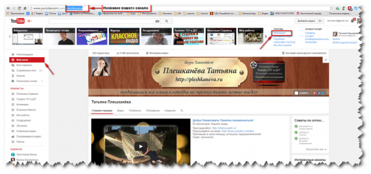 RSS лента канала Youtube